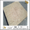 China cheap Yellow Granite Paving Stone for Pavement/Sideway