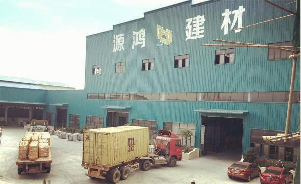 yuanhong