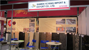 Stone Fair:Xiamen Yeyang Stone Factory——2012 USA fair COVERINGS in Orlando -5379&5380