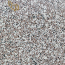 Bain Brook Brown-Granite Colors | Bain Brook Brown Granite for Kitchen& Bathroom Countertops