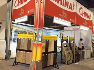 Stone Fair:Xiamen Yeyang Stone Factory ——2014 US fair COVERINGS booth #8130