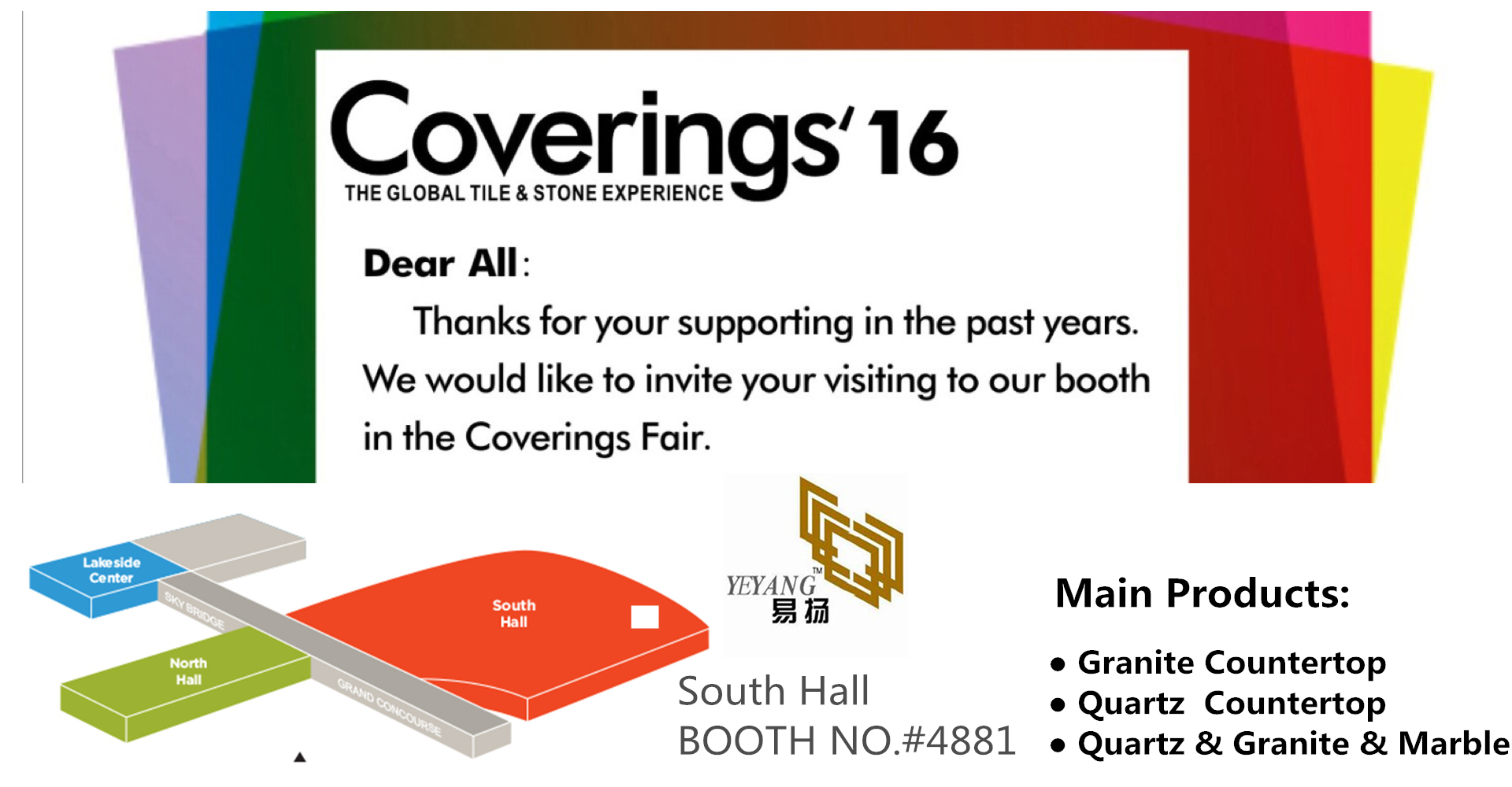 coevering banner
