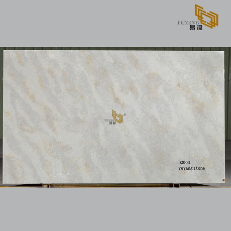 Beige quartz stone slabs tiles grey white artificial countertops - D2003