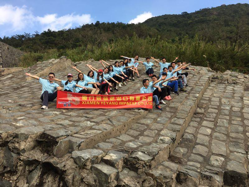 YEYANG Sales team climbed one of Xiamen's mountain