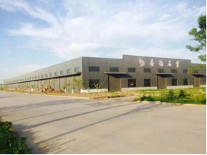 Yeyang Stone Groups Factory 45000m²