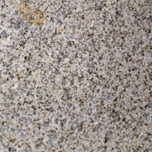 New Giallo Fantasia Granite | New Giallo Fantasia Granite Colors for Kitchen Countertops